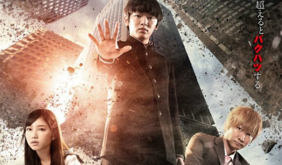 Mob Psycho 100 Live Action Batch Subtitle Indonesia