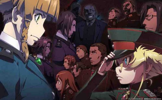 Youjo Senki The Movie BD Subtitle Indonesia