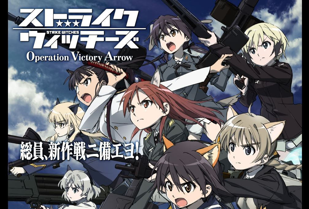 Strike Witches: Operation Victory Arrow Subtitle Indonesia