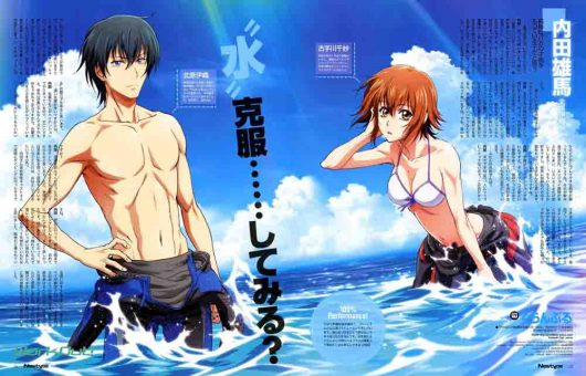 Grand Blue BD Batch Subtitle Indonesia