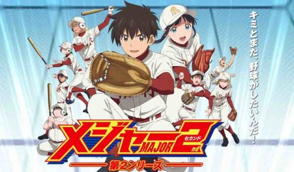 Major 2nd Season 2 Batch Subtitle Indonesia
