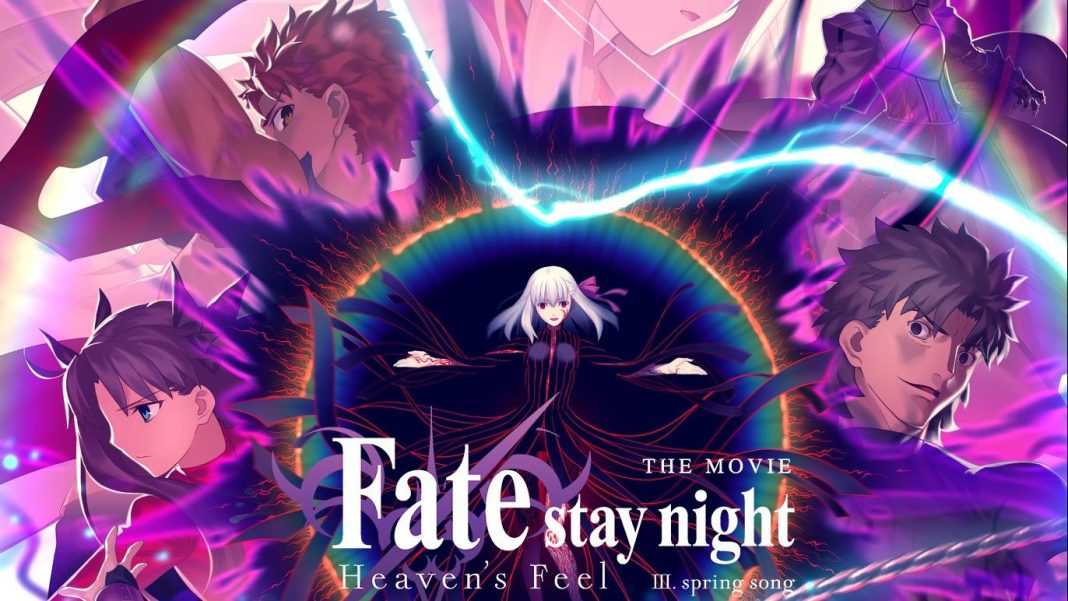Fate/stay night Movie: Heaven's Feel - III. Spring Song BD Subtitle Indonesia